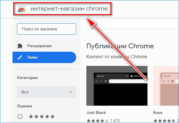 Магазин Chrome Cent Browser