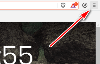 Меню Brave Browser