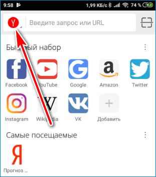 Новая иконка CM Browser