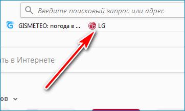 Новая иконка Mozilla Firefox