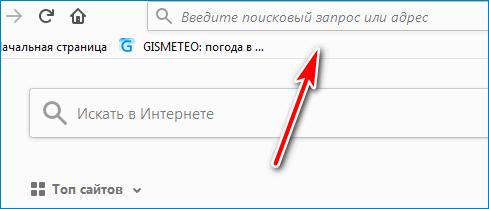 Область панели Mozilla Firefox