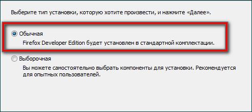 Обновление браузера Firefox