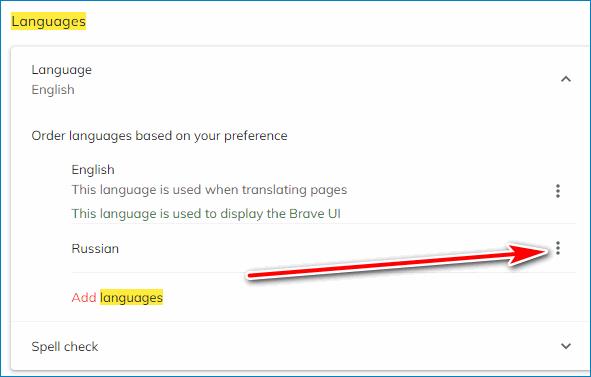 Опции Brave Browser