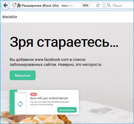 Ошибка Mozilla Firefox