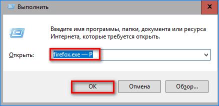Откат Firefox