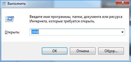 Открытие команд Internet Explorer