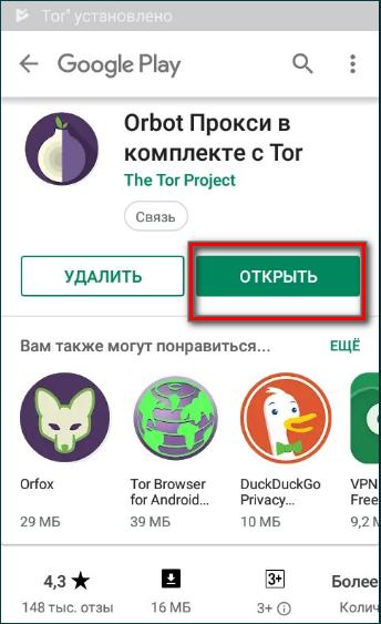 Настроить тор браузер на андроид не работает видео на браузере тор hydra2web