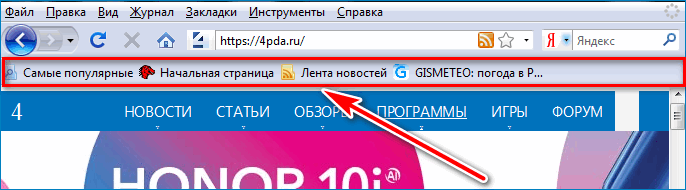 Панель с закладками Mozilla Firefox