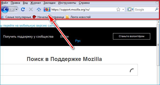 Панель управления Mozilla Firefox