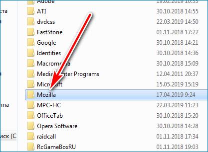 Папка Mozilla Firefox