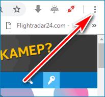Параметры Epic Browser