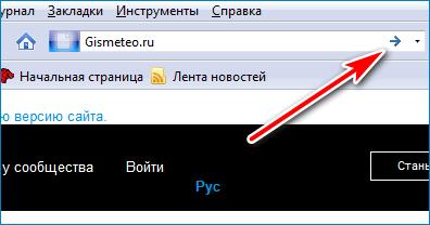 Переход на сайт Mozilla Firefox
