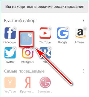 Перетаскивание CM Browser