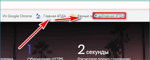 Перетягивание Brave Browser