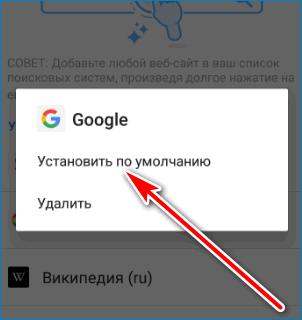 По умолчанию Mozilla Firefox