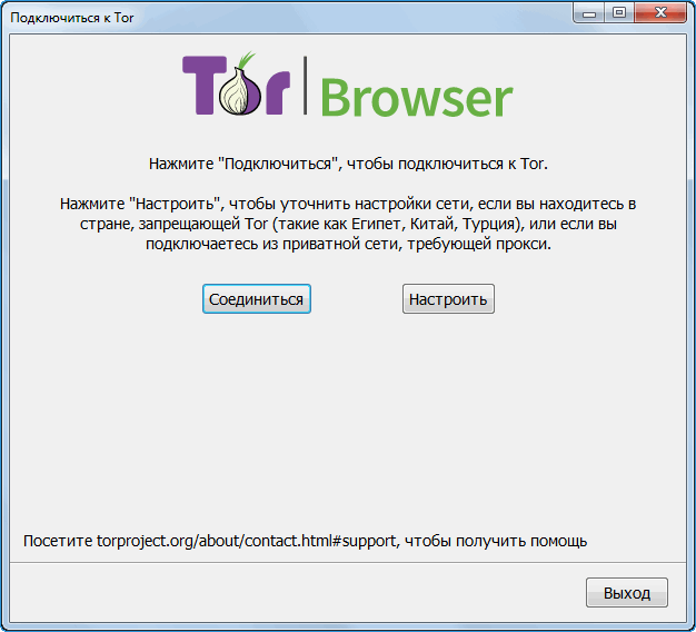 Браузер тор не подключается hudra tor browser bundle pc попасть на гидру