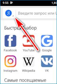 Поисковая система CM Browser