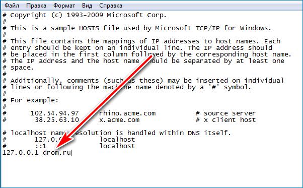 Пример блокировки Mozilla Firefox