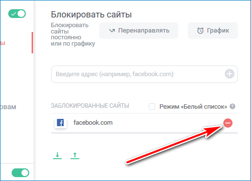 Разрешить доступ Mozilla Firefox