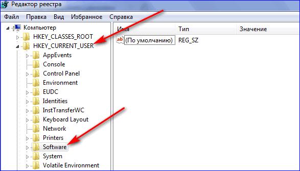 Реестр редактора для отключения автономного режима Internet Explorer