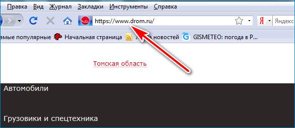 Сайт Mozilla Firefox