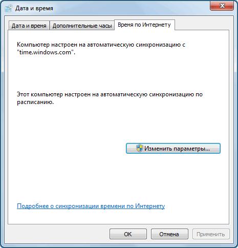 Синхронизация времени Tor Browser