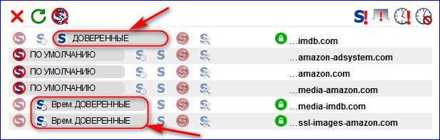 Смена сценариев в NoScript для Firefox