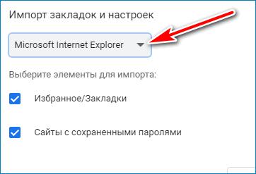 Список Epic Browser