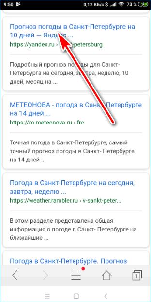 Ссылка CM Browser