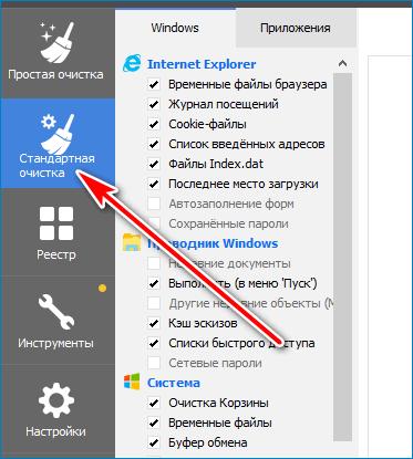 Стандартная очистка Mozilla Firefox