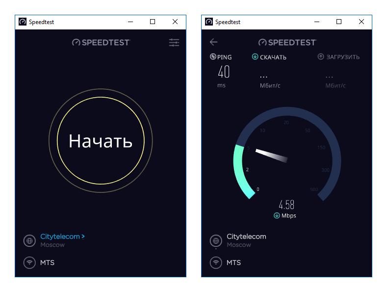 Тестирование скорости интернета