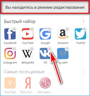 Удаление CM Browser