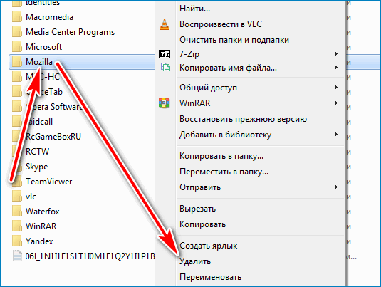 Удаление Mozilla Firefox