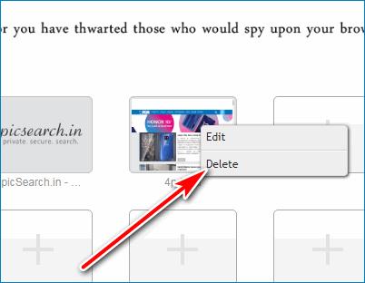 Удалить Epic Browser
