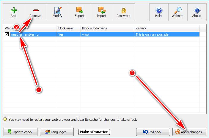 Удалить сайт Mozilla Firefox