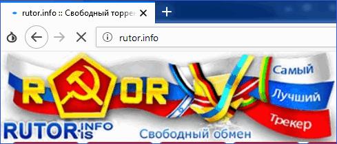 Вход на трекер Tor