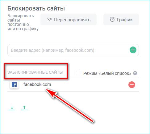 Заблокированные сайты Mozilla Firefox