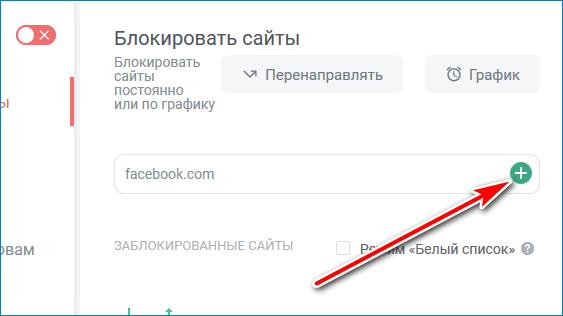 Заблокировать Mozilla Firefox