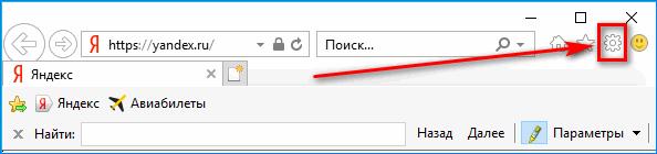 Значок Настроек в Internet Explorer