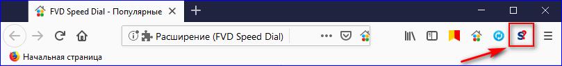 Значок NoScript на панели Firefox